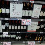 Onde comprar vinho barato na Argentina?