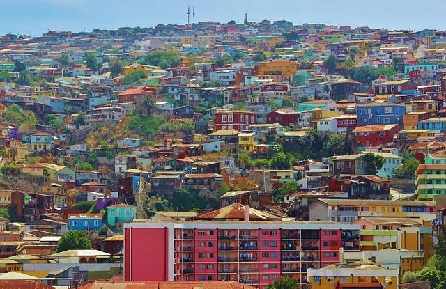 Valparaíso, Chile | Wikimedia